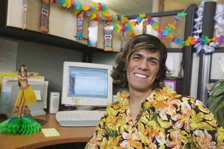 Portrait of a businessman smiling Stock Photo - 16043978