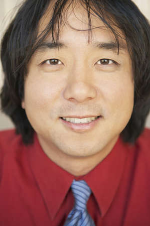 Portrait of a businessman smiling Stock Photo - 16047207
