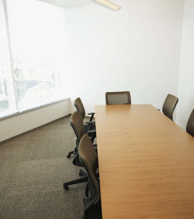 relishing: Empty conference room
