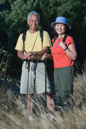 20 23 years: Asian couple hiking