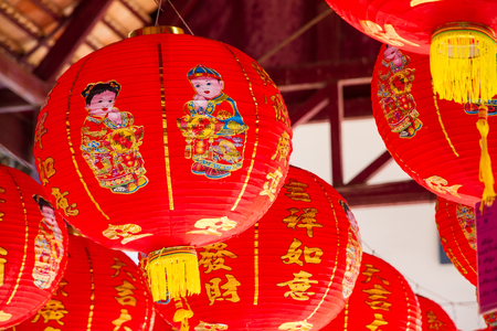 Bangkok, Thailand - January, 22, 2017 : Red Chinese lantern in Chinese New Year Festival.Chinese lanterns that decorate the streets in Chinatown, Words mean best wishes and good luck for chinese new year.
