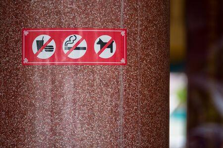 Non fumeur, Sans Chien, Aucun signe de la nourriture dans un lieu public Banque d'images - 79940064