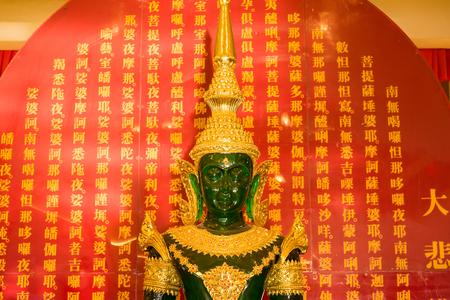 Nonthaburi, Thailand-December, 31, 2017 : Emerald Buddha statue in Wat Borom Racha Kanchana Phisake at Nonthaburi, Thailand