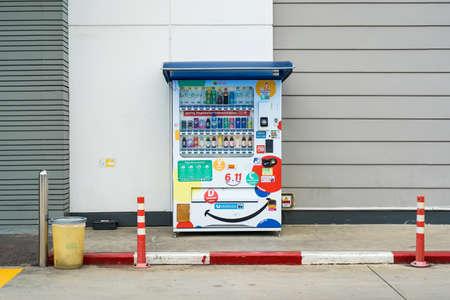 Bangkok, Thailand - September, 13, 2021 : Vending machines of various beverage at bangkok thailand. Editorial