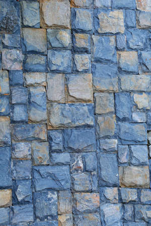 natural stone: natural stone walls  is the building,at thailand Stock Photo