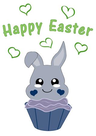 Kawaii easter bunny boy in cupcake. Vector file EPS 10