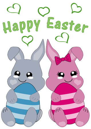 Kawaii Easter card with cute bunny rabbit and the text Happy Easter. Vector file EPS 10