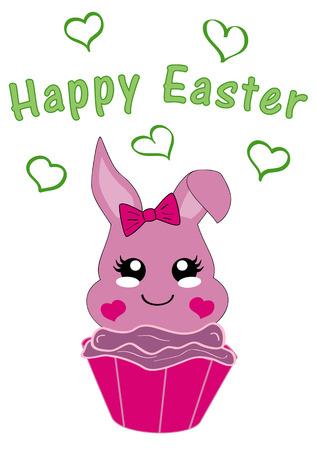 Kawaii easter bunny girl in cupcake. Vector file EPS 10