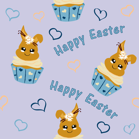 cute pattern with easter bunny in cupcake. Kawaii style, eps 10 Standard-Bild - 117804273