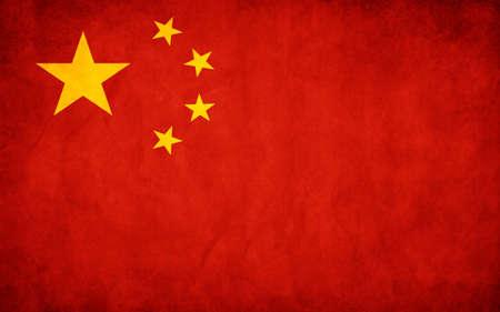 flag of Chaina Illustration