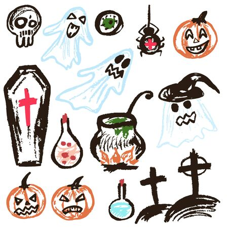 Halloween. A set of funny objects. Vector illustration. Collection of festive elements. Autumn holidays. Ghosts, pumpkins, eyes, coffin, potion, skull, spider, cemetery, cauldron