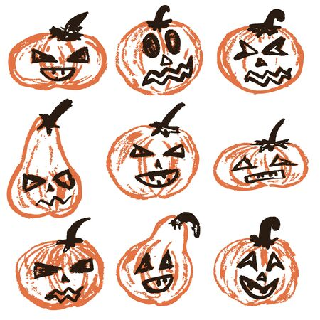 Halloween. A set of festive pumpkins. Vector illustration. A collection of funny faces. Autumn holidays. Fun, children