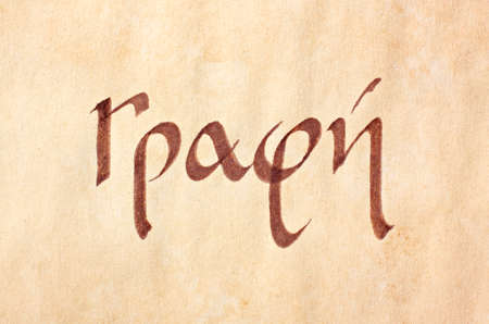 accent: Handwritten word writing in greek language and script on the aged paper Stock Photo