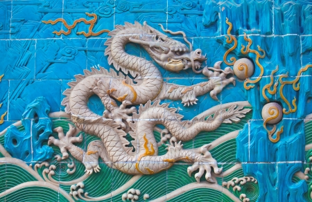 Dragon number one on Nine Dragon Wall in Beijing