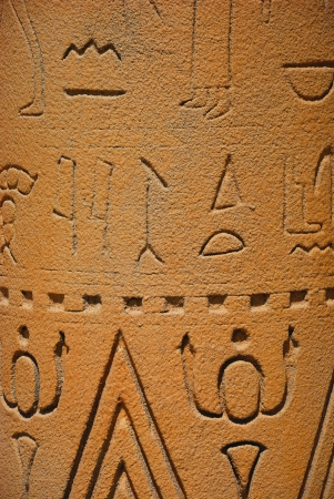 ancient egyptian civilization: Egypt scripts and hieroglyphs as a background