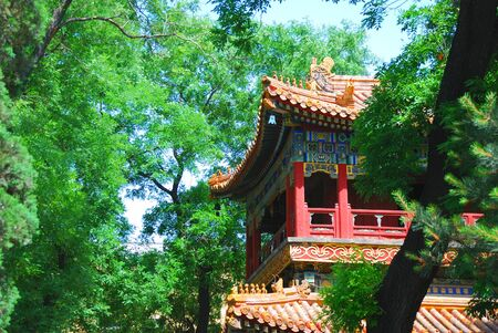 Beautiful ancient temple of emperor in the garden of Forbidden City photo