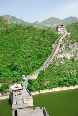 Beautiful landscape of Great Wall near the Beijing photo