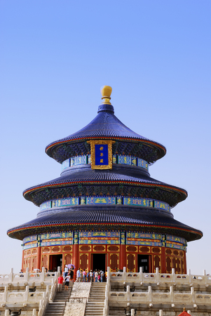 summer palace: Tourists near the Temple of Heaven in Beijing Editorial