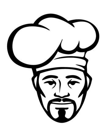 hispanic: Smiling hispanic chef with beard and sidewhiskers in traditional uniform hat monochrome portrait