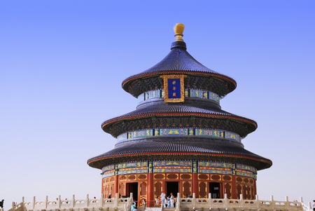 temple of heaven: Tourists near the Temple of Heaven in Beijing Stock Photo