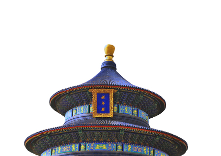 heaven background: Isolated Temple of Heaven in China on the white background Stock Photo
