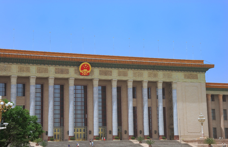 great hall: Great Hall of the People - building of Chinese parliament Editorial