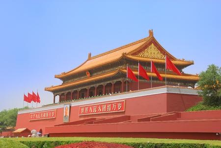 Forbidden City: Tiananmen Gate Tower of Forbidden City in China Editorial