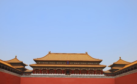 ancient architecture: Emperor ancient temple in the Forbidden city