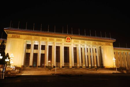 Chinese parliament building in the night illumination