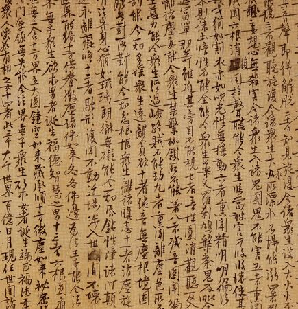 Old asian paper as a concept of time Imagens