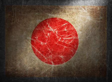 japanese symbol: Grunge Flag of Japan