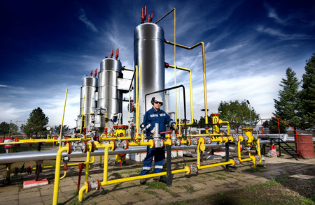 Operator in the natural gas production industry Stock Photo