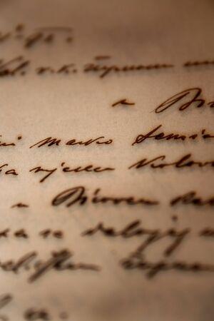 annals: vintage handwritten letter