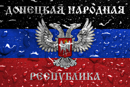 donetsk: flag of Donetsk Peoples Republic with rain drops