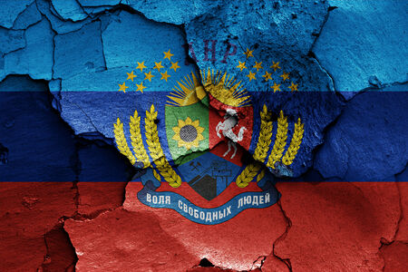 lugansk: flag of Lugansk Peoples Republic painted on cracked wall Stock Photo