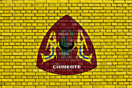 ancash: flag of Chimbote painted on brick wall