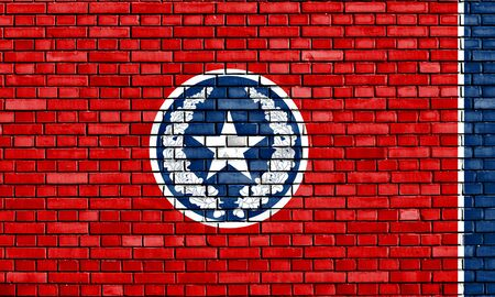 flag of Chattanooga painted on brick wall
