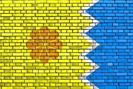 bandera de chile: bandera de Viña del Mar pintado en la pared de ladrillo