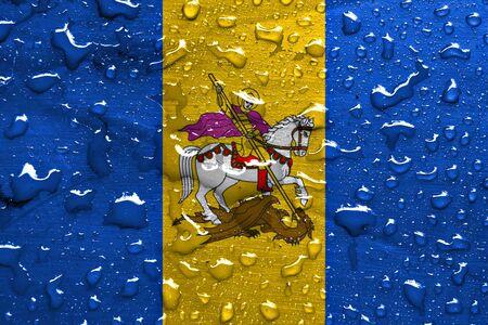 kiev: flag of Kiev Oblast with rain drops