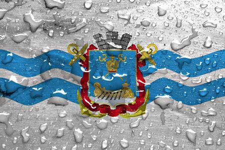 flag of Mykolaiv with rain drops Stock Photo
