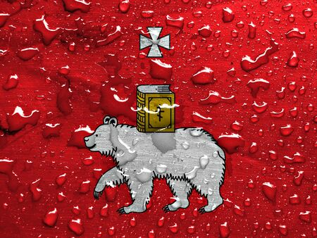 flag of Perm with rain drops