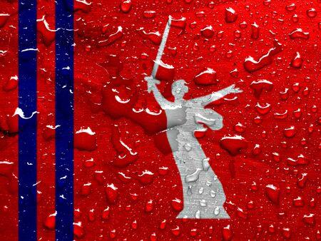 volgograd: flag of Volgograd Oblast with rain drops