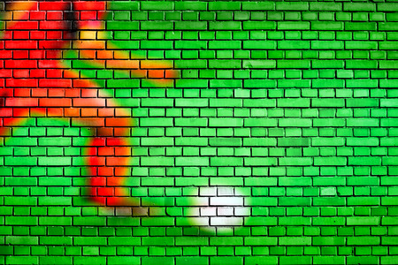 world player: soccer background painted on a brick wall Stock Photo