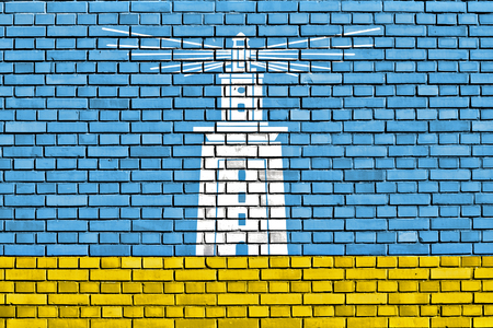flag of Alexandria painted on brick wall photo
