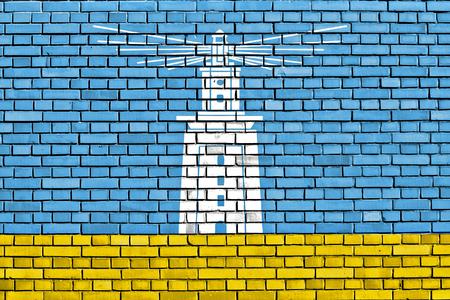 alexandria: flag of Alexandria painted on brick wall