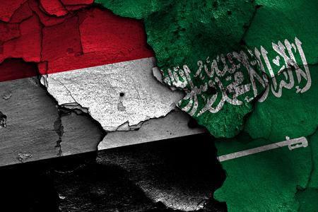 middle east conflict: yemen saudi arabia conflict Stock Photo