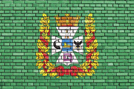 flag of Gomel Region painted on brick wall