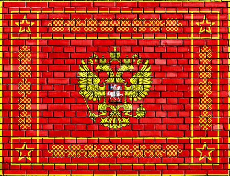 flag of Russian Armed Forces painted on brick wall Stock Photo