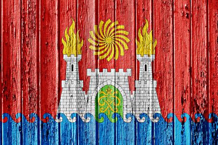 flag of Makhachkala painted on wooden frame