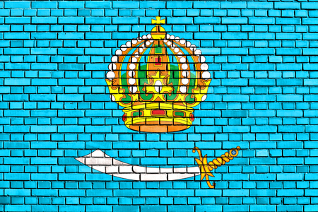 flag of Astrakhan Oblast painted on brick wall Stock Photo